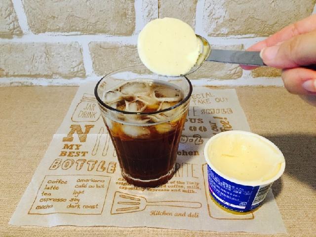 アイスクリームをのせる