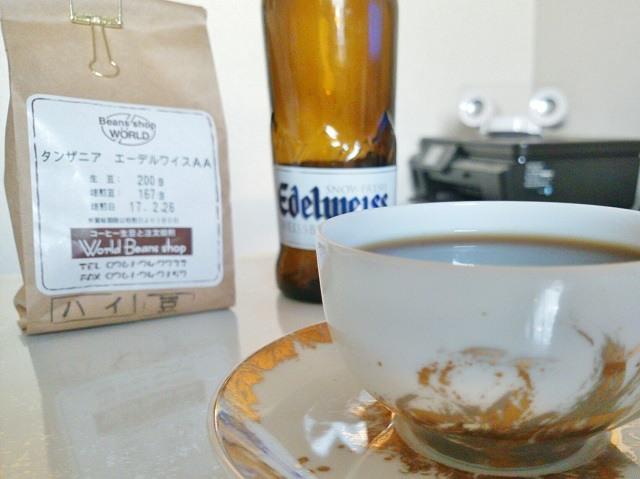 エーデルワイス コーヒー