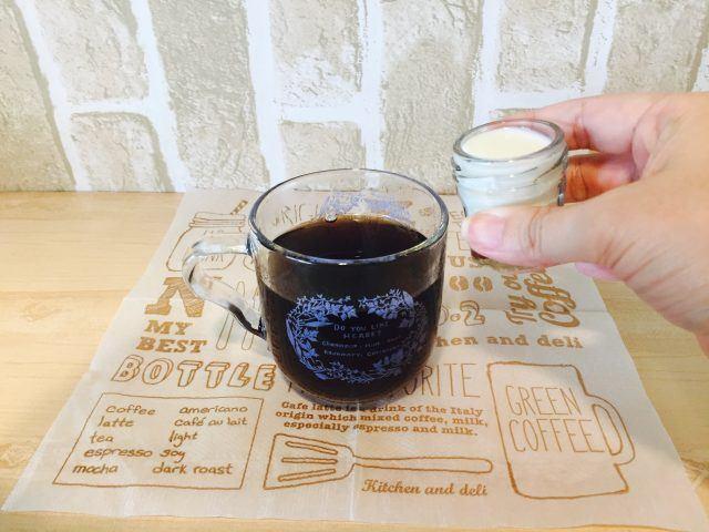 ノンカフェイン玄米コーヒー_牛乳を入れる