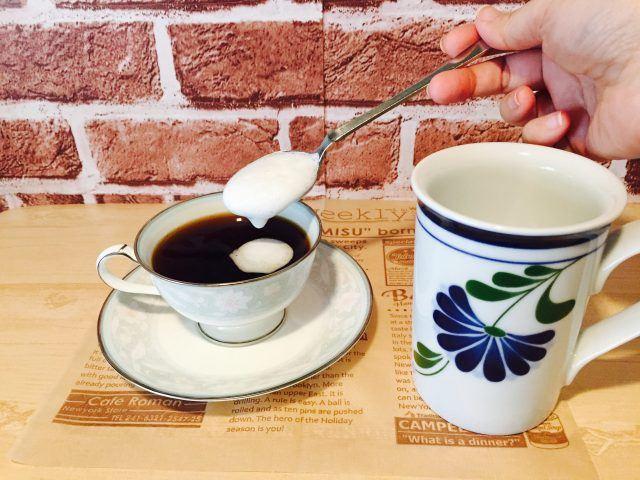 練乳黒糖ミルクコーヒー_フォームミルクをのせる