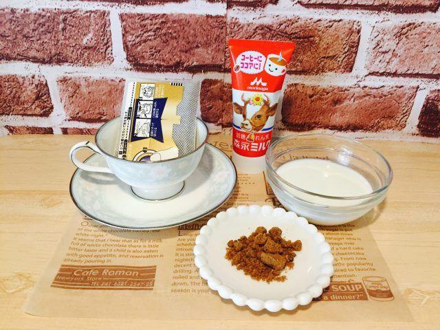 練乳黒糖ミルクコーヒー_材料