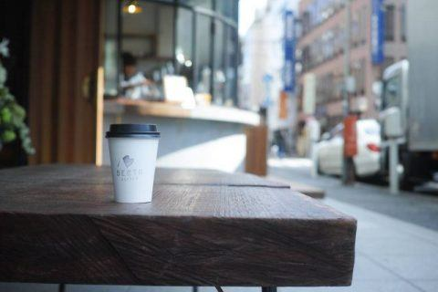 BERTH COFFEE coffee cup 480x320