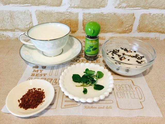 アーモンドミルクミントコーヒー_材料