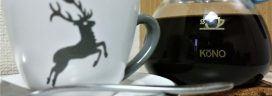 サンアグスティン コーヒー 272x96