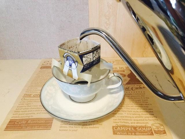 フォームドミルクチョコレートコーヒー_コーヒーを淹れる