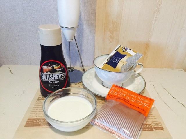 フォームドミルクチョコレートコーヒー_材料