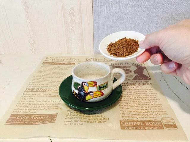 インスタントコーヒーを入れる
