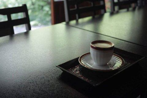 n coffee cafe mocha 480x320