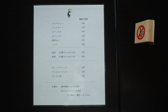 n coffee menu