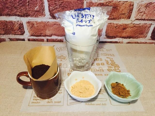 カフェインレス黒糖きな粉コーヒー_材料