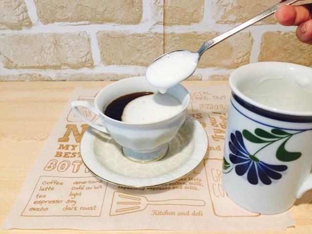 フォームドバターミルクコーヒー_フォームドバターミルクをのせる