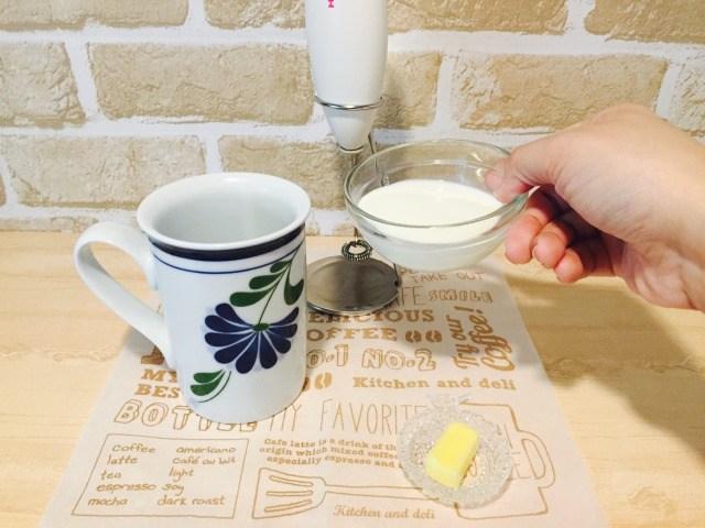 容器にバターと牛乳を入れる