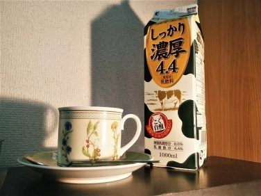 濃厚ミルク×カフェオレの関係とおすすめの飲み方