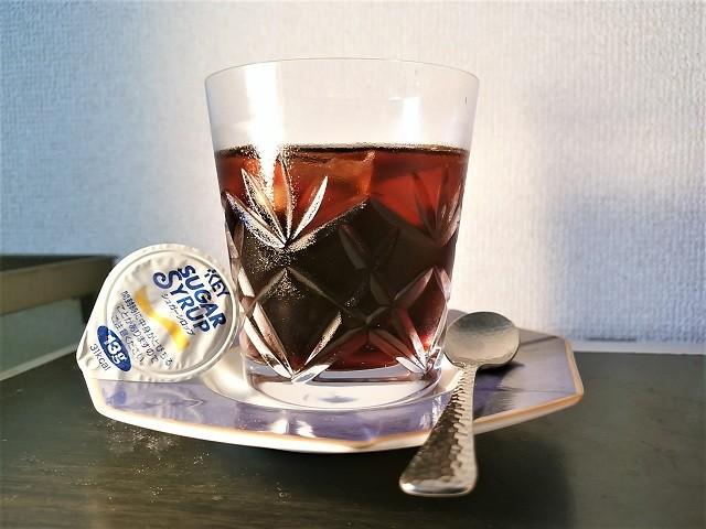 鮮度落ちしたコーヒーの淹れ方_アイス