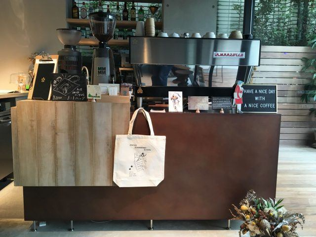 Let it be Coffee 私立珈琲小学校