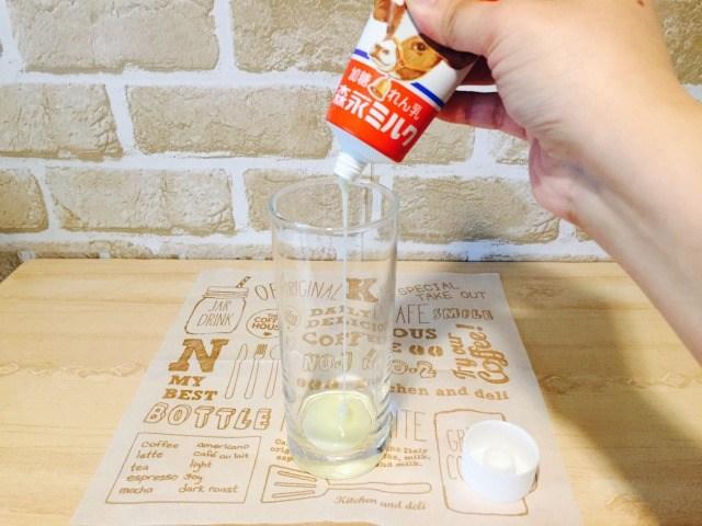 グラスにコンデンスミルクを入れる