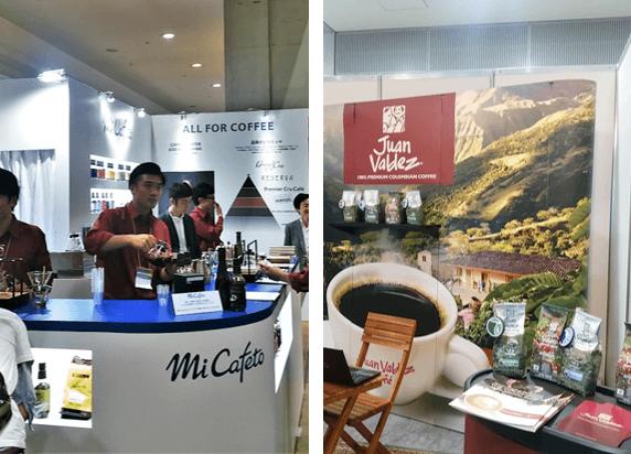 TOKYO CAFE SHOW コーヒー豆