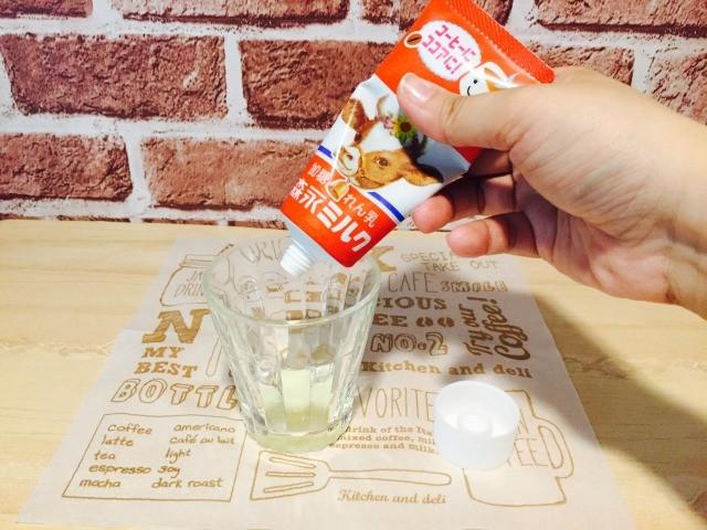 アイスミルクコーヒー_グラスに練乳を入れる