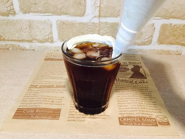 カフェインレスほうじ茶コーヒー_ホイップをのせる
