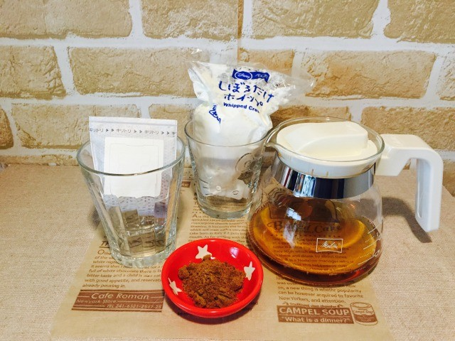 カフェインレスほうじ茶コーヒー_材料