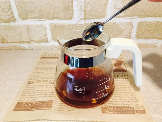 カフェインレス生姜コーヒー_しっかりかきまぜる