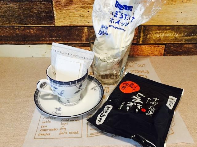 カフェインレス黒ごまコーヒー_材料