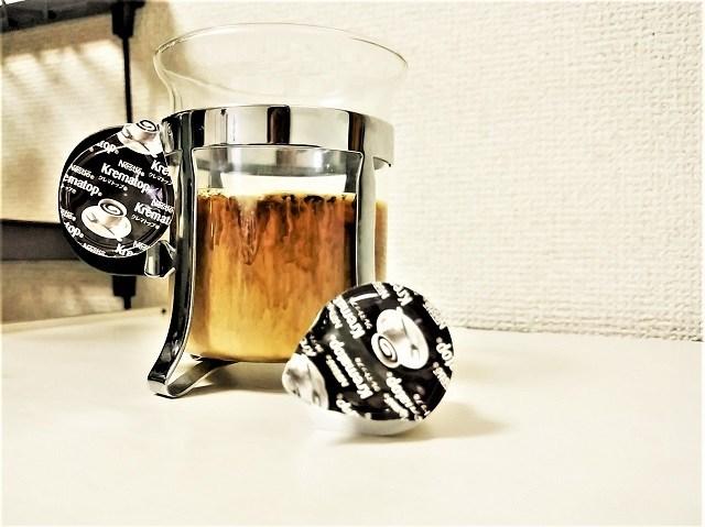 コーヒーの飲み方 コーヒー