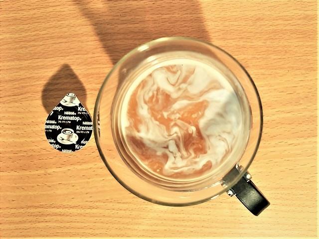 クレマトップ_コーヒーの飲み方_模様