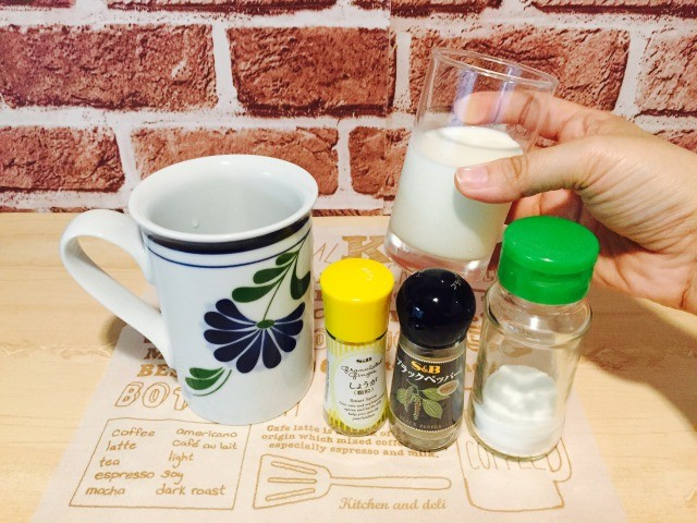 スパイシーフォームドミルクコーヒー_深めの容器にミルク・塩・生姜・ブラックペッパーを入れる