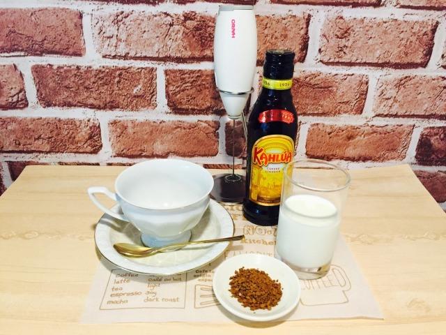 フォームドカルーアミルクコーヒー_材料