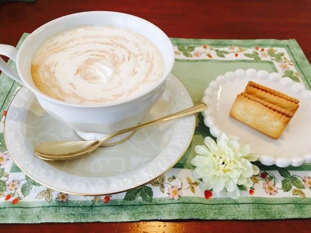 ルシアンコーヒーの飲み方【世界のコーヒー:ウクライナ】
