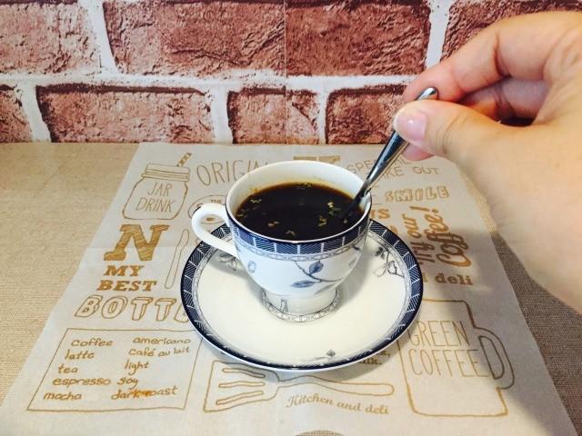 モロッココーヒー よくかきまぜる