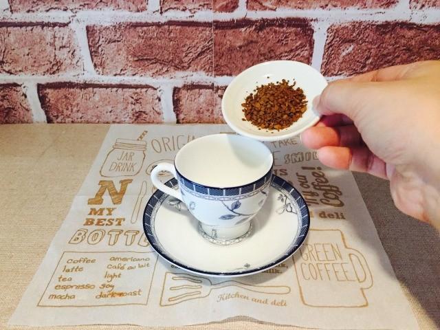 モロッココーヒー インスタント