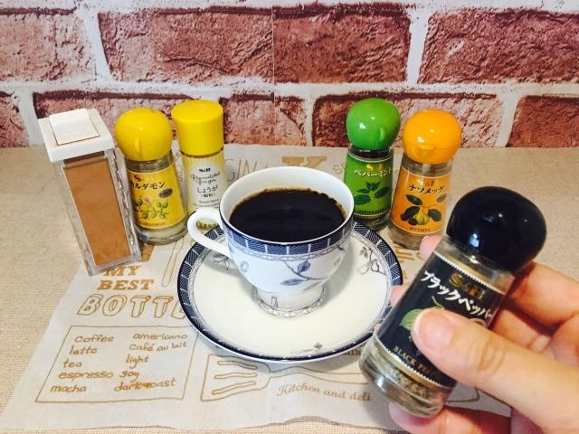 モロッココーヒー スパイスを加える