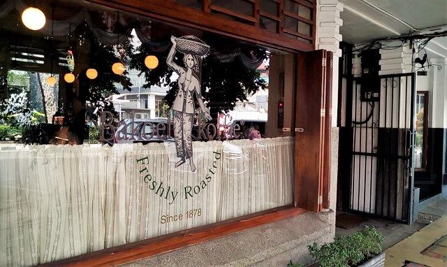 【ジャカルタ】1878年創業「Bakoel Koffie」