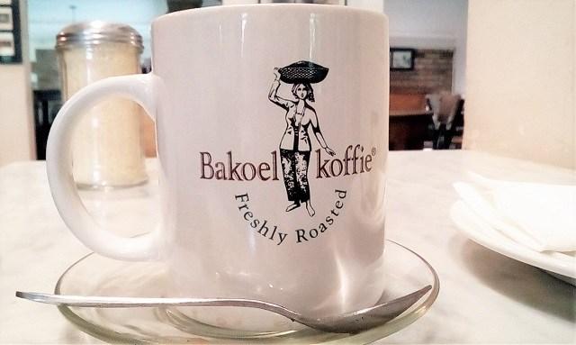 Bakoel ロゴ