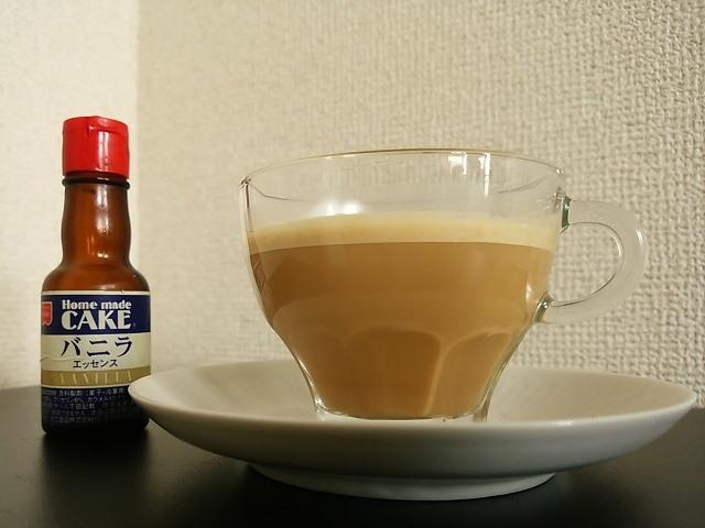 カプセルコーヒー Volluto バニラ