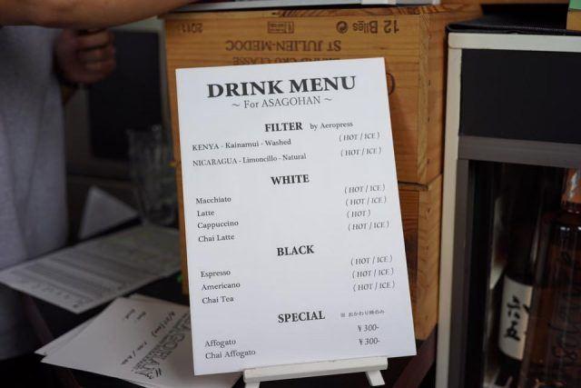 ASAGOHAN drink menu