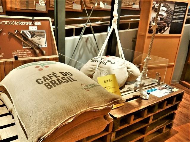 UCCコーヒー博物館_011
