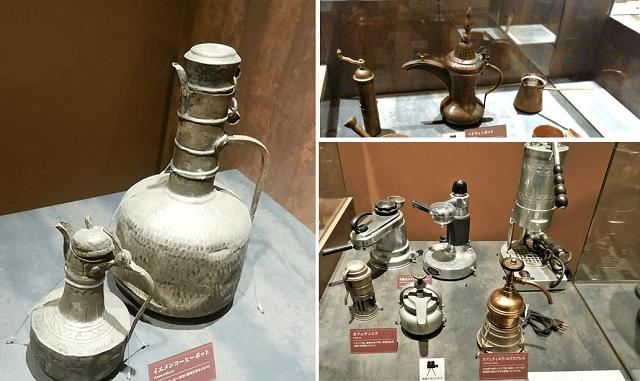 UCCコーヒー博物館 014