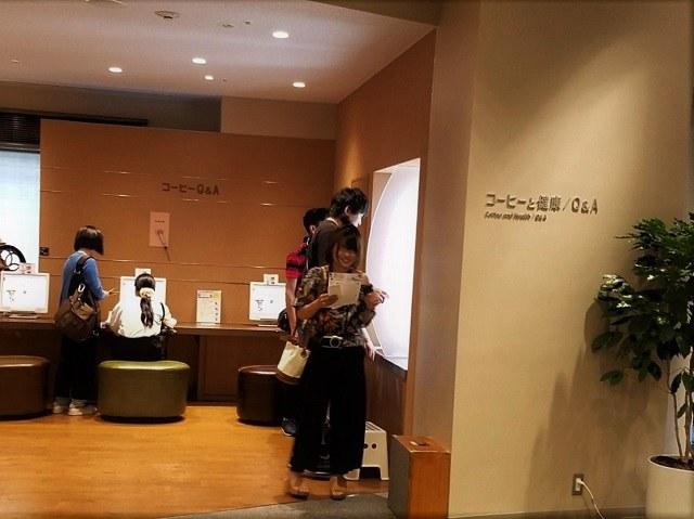 UCCコーヒー博物館 020