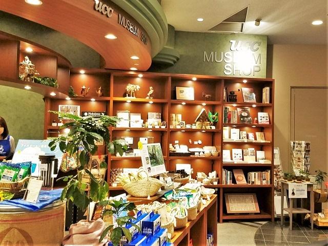 UCCコーヒー博物館 021