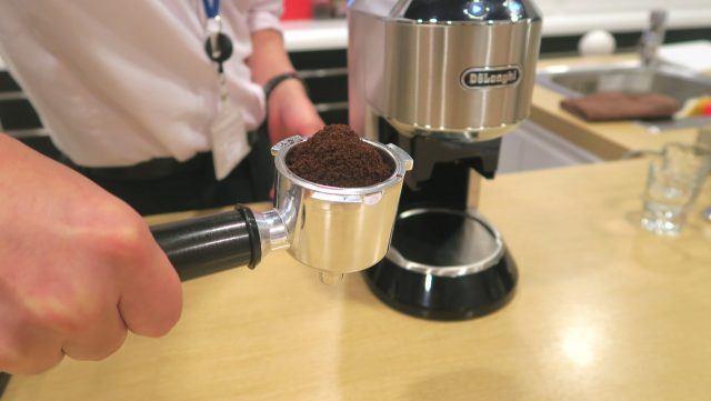 delonghi dedica espresso
