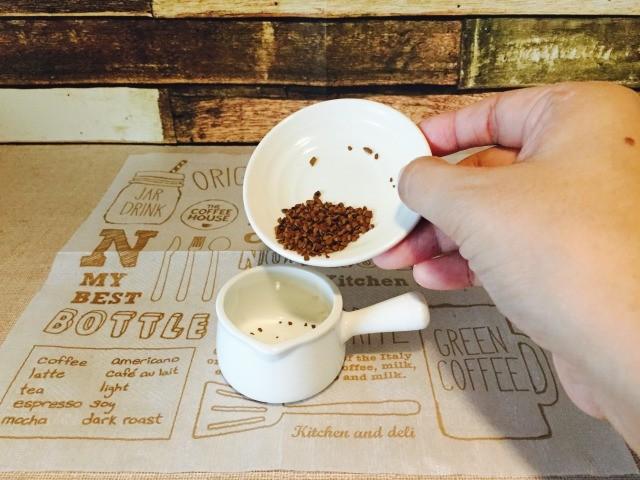 カフェ・ラグリマ_アルゼンチン_別容器でコーヒーを作る
