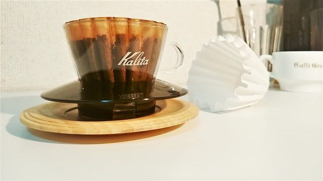 【Kalita:カリタ】ウェーブフィルターの特徴&使い方