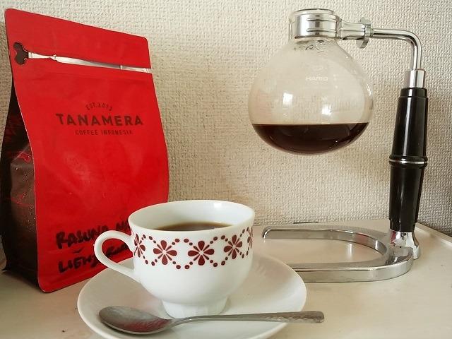 ラスナ コーヒー