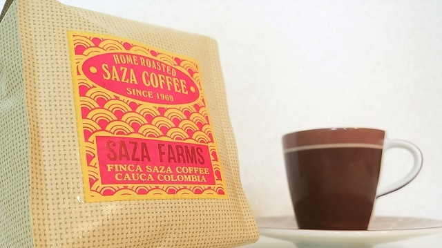 【コロンビア】サザ農園(サザコーヒー)