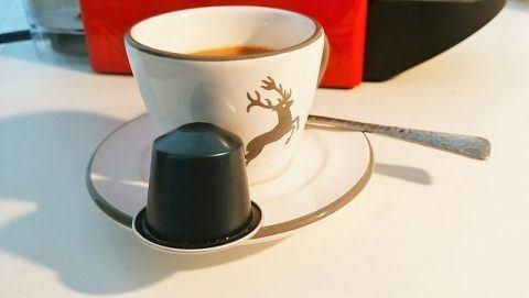 カプセルコーヒー ダルカン タイトル 480x271