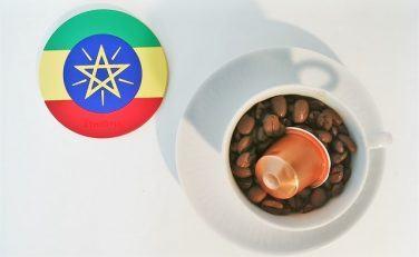 【ネスプレッソ】Bukeela ka Ethiopia(ブケーラ・カ・エチオピア)