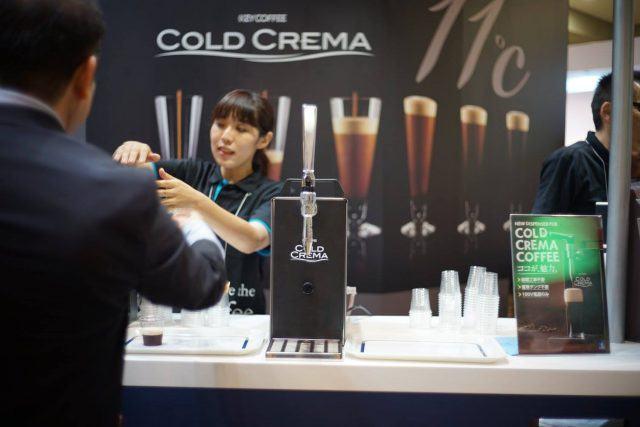 SCAJ2017 cold crema
